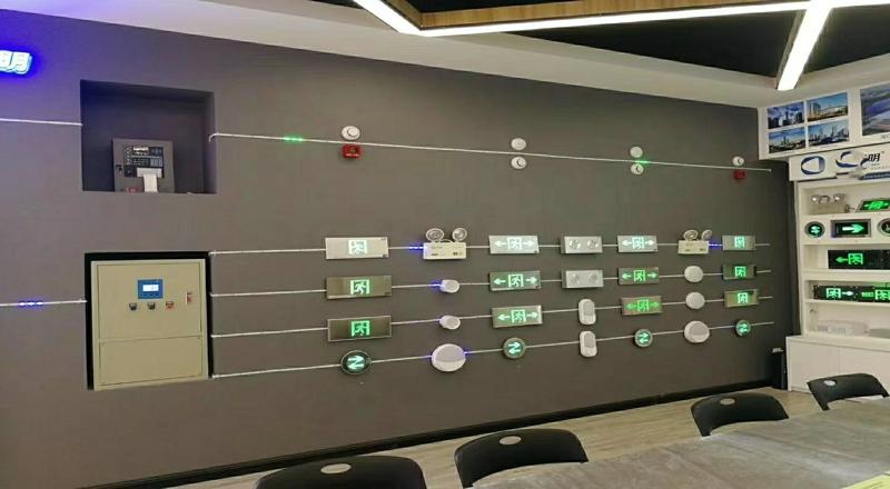 智能应急照明疏散系统